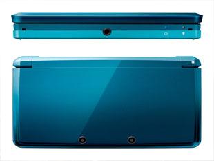Nintendo 3DS (a kép nagyítható)