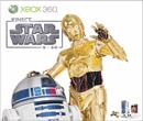 Kinect Star Wars Xbox 360 Gépbemutató - R2-D2 és C3-PO