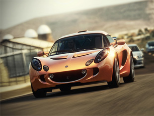 Forza Horizon (a kép nagyítható)