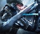Metal Gear Rising - Revengeance Előzetes - Vágj és szeletelj