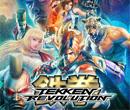 Tekken Revolution PS3 Videoteszt - Ingyenes püffölde