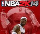 NBA 2K14 PC Videoteszt - Csont nélkül