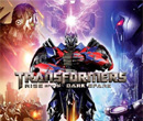 Transformers: Rise of the Dark Spark PS4 Videoteszt