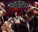 Kings Bounty: Dark Side PC (írott) Teszt