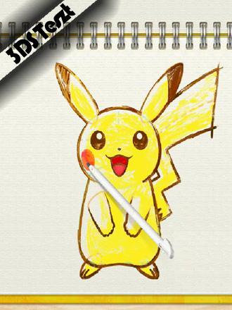 Pokemon Art Academy 3DS (írott) Teszt